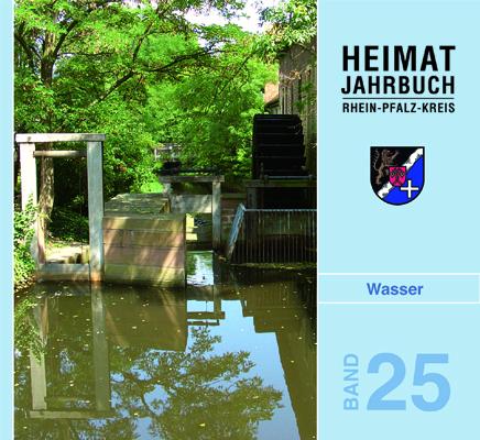 HJB25_gr.jpg